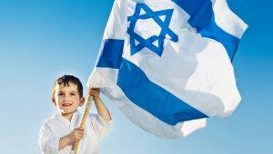 Гражданство Израиля детям