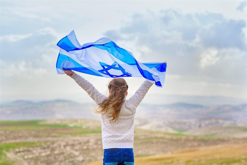 Как получить Израильский паспорт