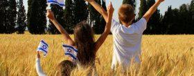 Как можно уехать в Израиль из России