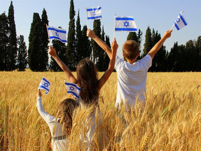 как уехать в Израиль на ПМЖ
