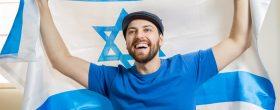 Тест крови ДНК на еврейство, анализ на еврейство