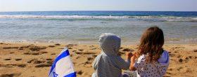 Что дает гражданство Израиля гражданину России
