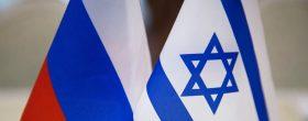Как получить второе гражданство Израиля