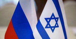 Получить двойное гражданство Израиля