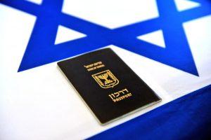 Налоговое резидентство Израиля