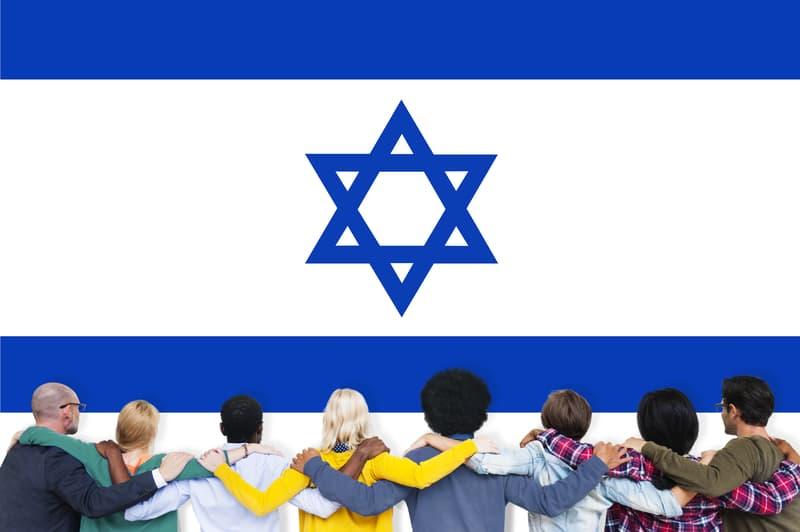 Как получить двойное гражданство Израиля