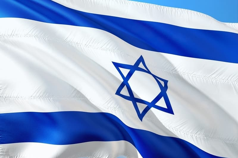 генеральное консульство израиля