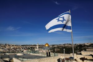 Переезд на ПМЖ в Израиль