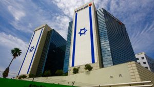 Банковская система Израиля репатриантам