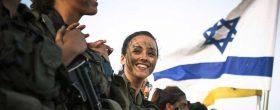 Служба в армии Израиля