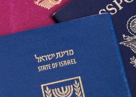 Биометрический паспорт Израиля