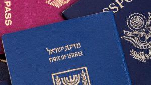 Новый даркон – биометрический паспорт Израиля