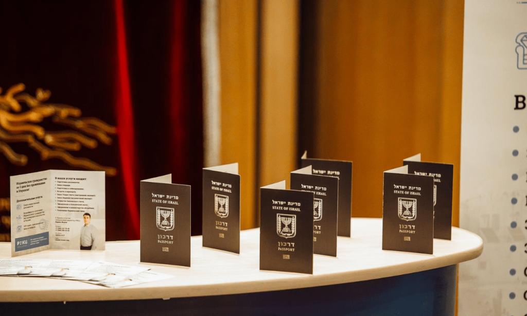РИКЦ спонсор мероприятия в Еврейском Университете