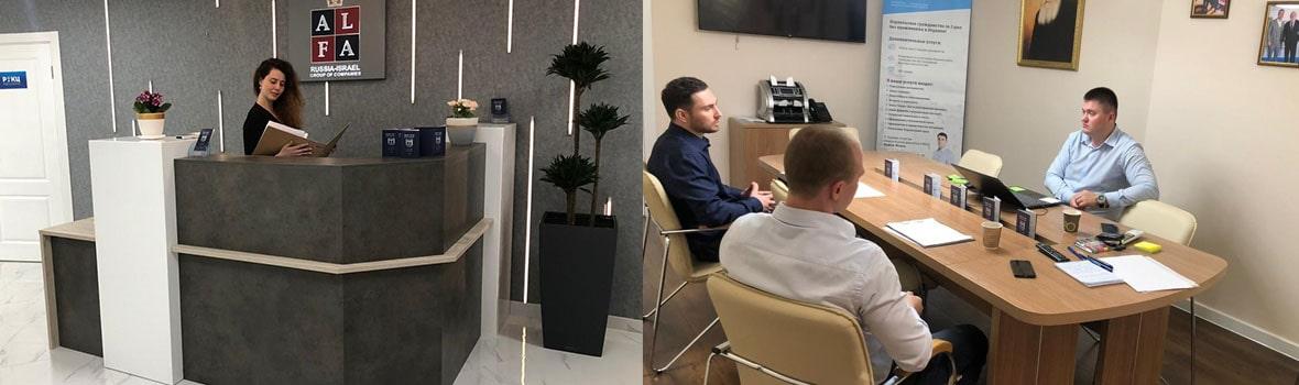 Московский офис РИКЦ