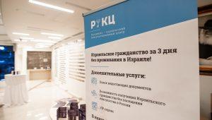 Закрытый концерт Юрия Башмета в Еврейском религиозно-культурном центре Жуковка