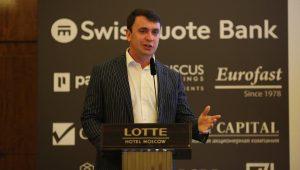 РИКЦ приняла участие в бизнес-конференции INTAX PRIVATE CAPITAL FORUM