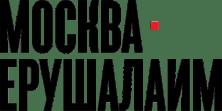 Вадим Жоров: «Мы вместе, и это нужно поддерживать»