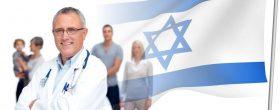 Медстраховка Израиль