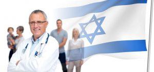 Медицинская страховка в Израиле