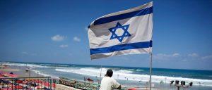 Возможные причины отказа в визе Израиля