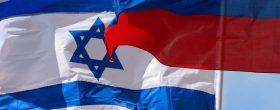 Российское гражданство для граждан Израиля