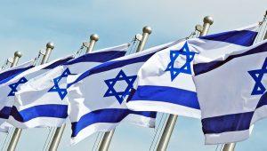 гражданство Израиля