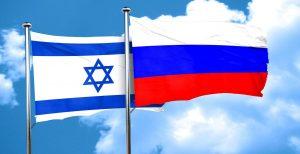 Консульство РФ в Израиле