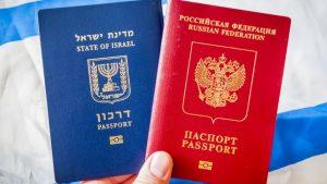 гражданство рф для израильтян