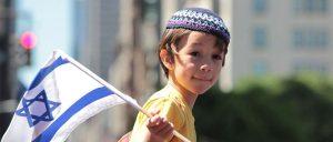 Переезд в Израиль