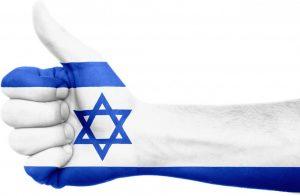 ПМЖ в Израиль из России