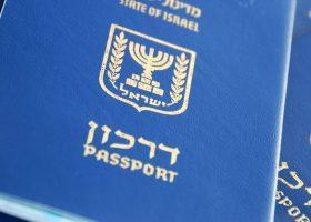 Гражданство Израиля без проживания