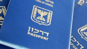 Гражданство Израиля без проживания в Израиле