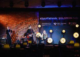 РИКЦ принял участие в мероприятии делового клуба SOLOMON.help с Евгением Маргулисом