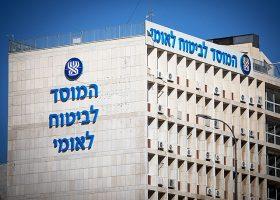 Тонкости получения государственных и социальных услуг в Израиле