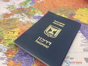 получить паспорт Израиля