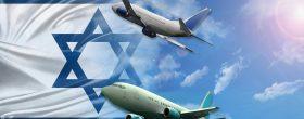 Эмиграция в Израиль