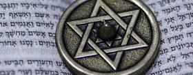 Как найти еврейские корни по фамилии