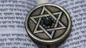 еврейские корни по фамилии