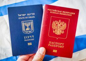 Возможно ли двойное гражданство России и Израиля