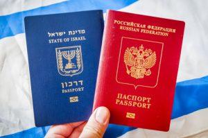 двойное гражданство россия израиль