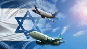 репатриация внутри израиля