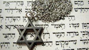 иудаизм и еврейство