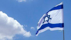 репатриация в израиль с судимостью